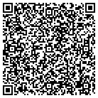QR-код с контактной информацией организации РОДНИКИ-ДЕНИМ, ОАО