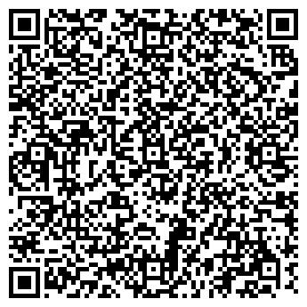 QR-код с контактной информацией организации ВМТ-СТОЛИЦА