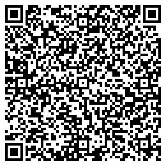 QR-код с контактной информацией организации БИК