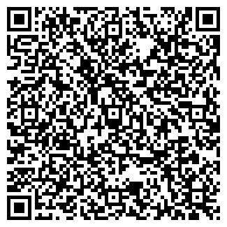 QR-код с контактной информацией организации СОСНОВСКИЙ СПК