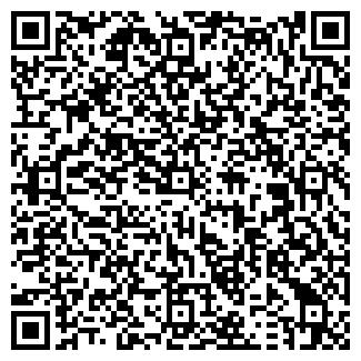 QR-код с контактной информацией организации ВТО-ИТ