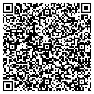 QR-код с контактной информацией организации ГЛАБУС