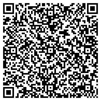 QR-код с контактной информацией организации ИМАТЕХ
