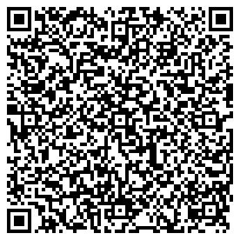 QR-код с контактной информацией организации ИСК-ТУЛ
