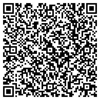 QR-код с контактной информацией организации ЛИДЕР