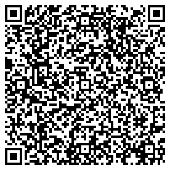 QR-код с контактной информацией организации КЛИНФИКС
