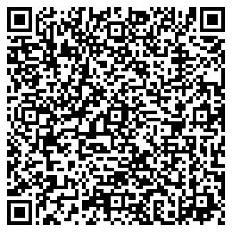 QR-код с контактной информацией организации ЮНОСТЬ СПК