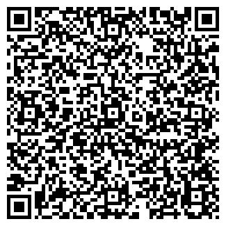 QR-код с контактной информацией организации ТОО КАВЕРИНСКОЕ