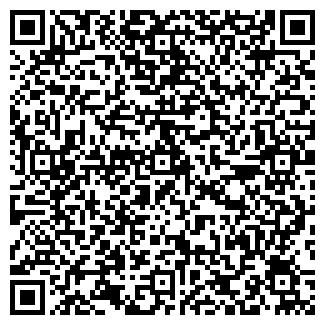 QR-код с контактной информацией организации ВЫСОКОЕ СПК