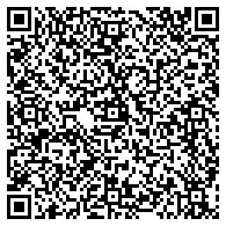 QR-код с контактной информацией организации ТОО АГИШЕВСКОЕ