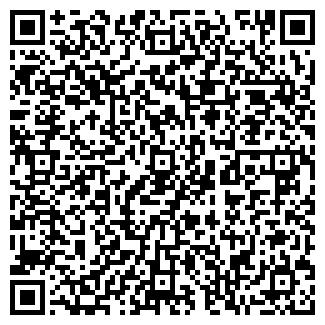 QR-код с контактной информацией организации ТОО ИМ. КОСТЫЧЕВА