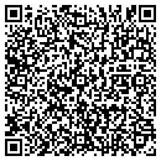 QR-код с контактной информацией организации ТОО МОРИНСКОЕ