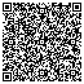 QR-код с контактной информацией организации ТОО ФЕДОСОВО