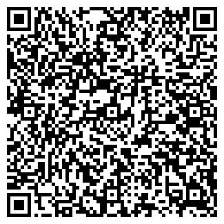 QR-код с контактной информацией организации МБ-ТУЛС