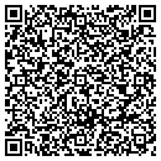 QR-код с контактной информацией организации ЯРПОЖДЕЛО