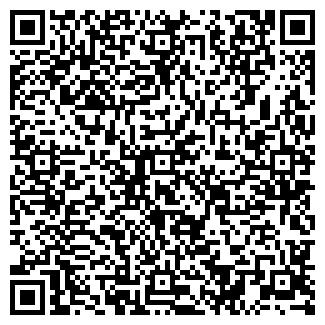 QR-код с контактной информацией организации АЛАН-СВЯЗЬ