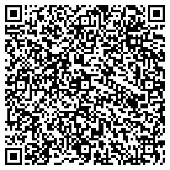 QR-код с контактной информацией организации ОФИС-РЕСТ
