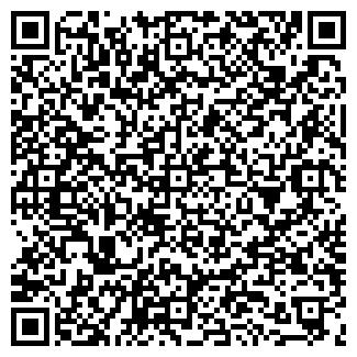 QR-код с контактной информацией организации АБВГДЕЙКА