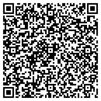 QR-код с контактной информацией организации СИ-ЛАБ
