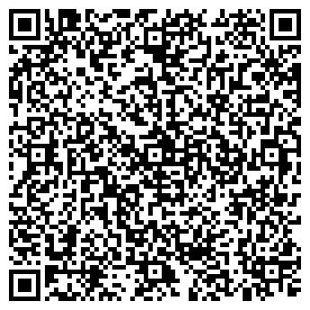 QR-код с контактной информацией организации СТИИН ПЛЮС