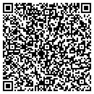 QR-код с контактной информацией организации ШАХТИНСКАЯ ПМК
