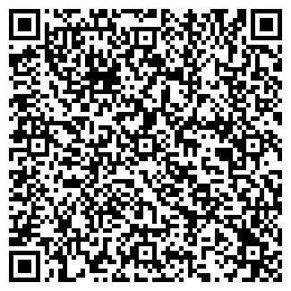 QR-код с контактной информацией организации С-БЕЛТ