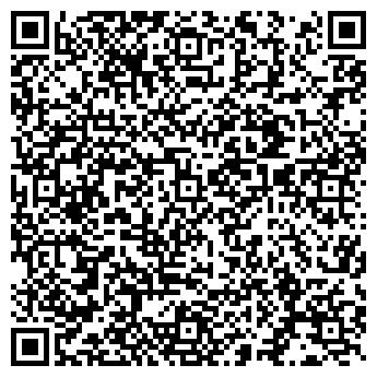 QR-код с контактной информацией организации ТАЙМ