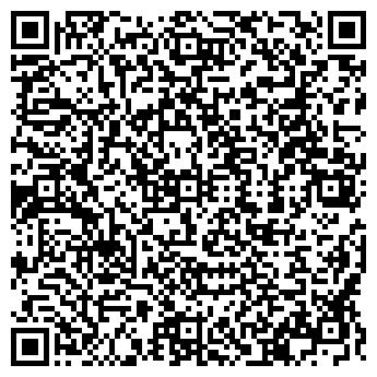 QR-код с контактной информацией организации БЕЛАВИНСКОЕ, ООО