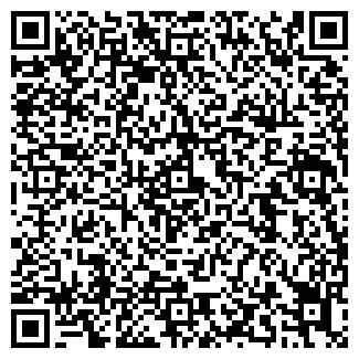 QR-код с контактной информацией организации ТОО КАРГИНСКОЕ