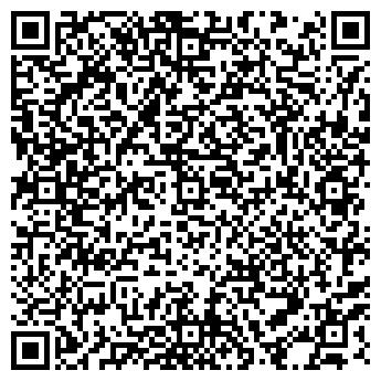 QR-код с контактной информацией организации ХАУКЕР ГМБХ