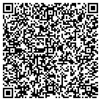 QR-код с контактной информацией организации КАМЕНСКАЯ АГРОФИРМА