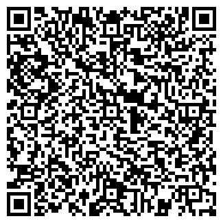QR-код с контактной информацией организации САДЫ ПРИДОНЬЯ