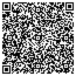 QR-код с контактной информацией организации СТИЛЬ, ОАО