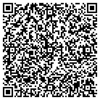 QR-код с контактной информацией организации ГОРОДИЩЕНСКАЯ ПМК № 17