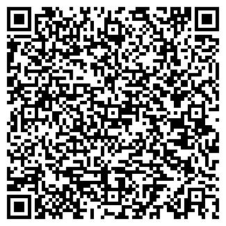 QR-код с контактной информацией организации ЕРЗОВСКАЯ ПМК № 17