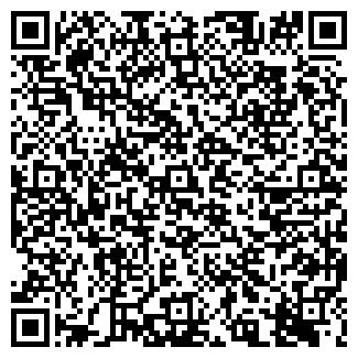 QR-код с контактной информацией организации ПМК № 43