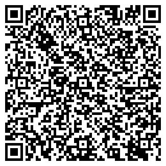 QR-код с контактной информацией организации ПМК № 44