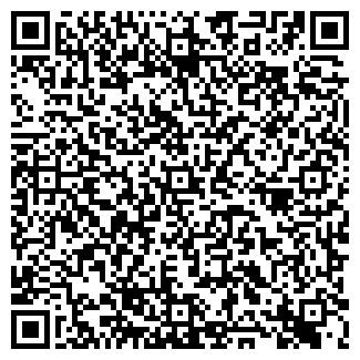 QR-код с контактной информацией организации ПМК № 69