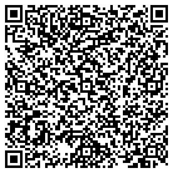 QR-код с контактной информацией организации «ЭНИОМ»