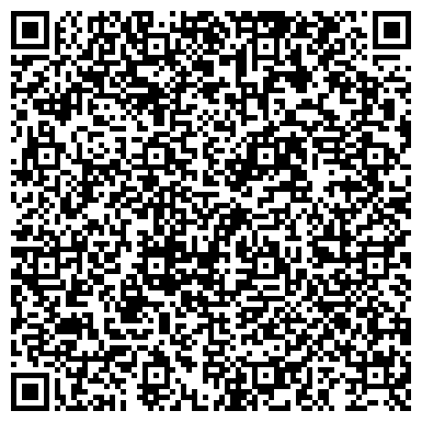 QR-код с контактной информацией организации ООО «КосмоПродТест»