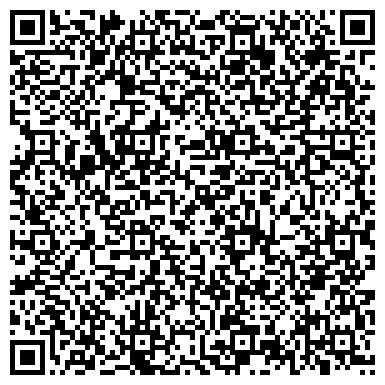 QR-код с контактной информацией организации ОАО ЛИТ-ФОНОН