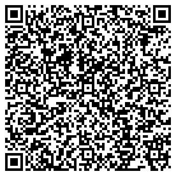 QR-код с контактной информацией организации Отдел Преображенский