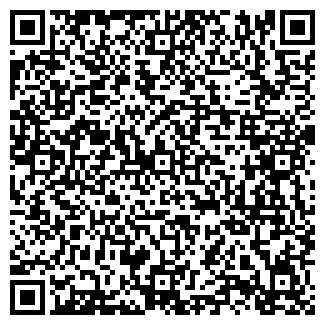 QR-код с контактной информацией организации ГОРКА (Закрыто)