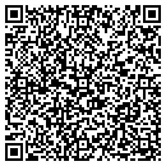 QR-код с контактной информацией организации ХОРСТ-ТУР