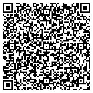 QR-код с контактной информацией организации ОЧАГ