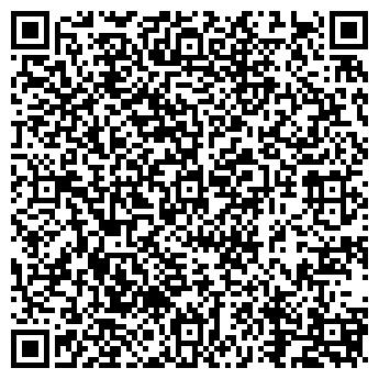 QR-код с контактной информацией организации РОСНО
