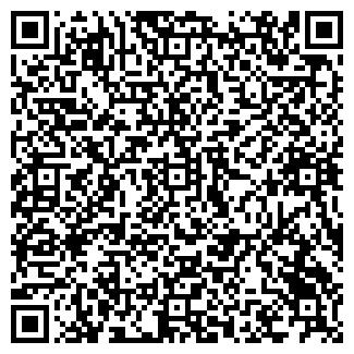 QR-код с контактной информацией организации ЫРЫСТЫ-АЭВРЗ