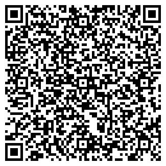 QR-код с контактной информацией организации ГРАДИЕНТ, ДЧП