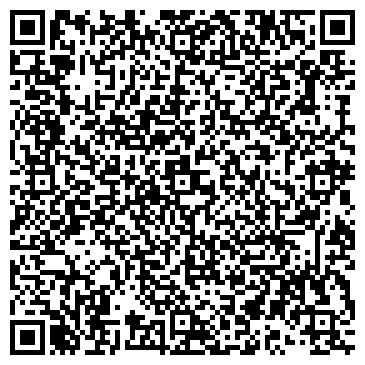 QR-код с контактной информацией организации СЕМНАДЦАТЫЙ, СЕЛЬСКОХОЗЯЙСТВЕННОЕ ЧП