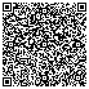 QR-код с контактной информацией организации АВТОВЕКСЕРВИС
